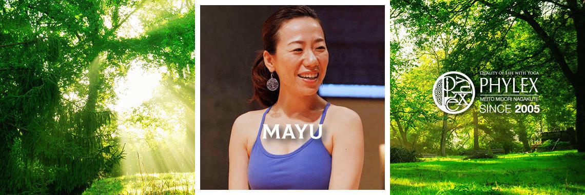 (ラ)モーニングリフレッシュフロー/MAYU