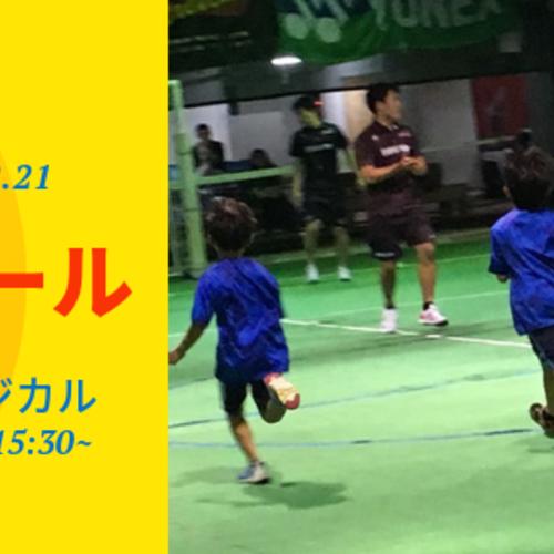 夏休み開催!川口短期スクール