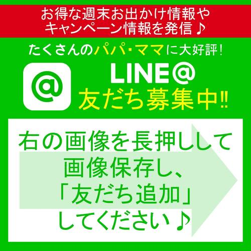 【小平】小平ハロウィンフェア~②ハロウィンリース~ 2019年10月14日(月祝)