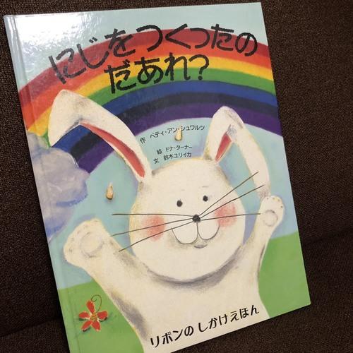 9月Little★にじのお空はどんな色?(2歳頃~6歳)