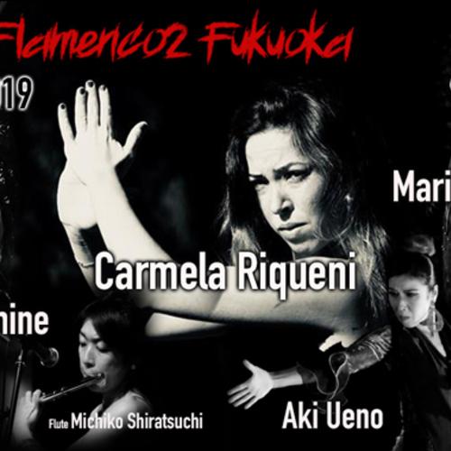 【12月福岡タブラオ・会員一般共通】Viernes Flamenco2 Fukuoka12月21日年末スペシャル