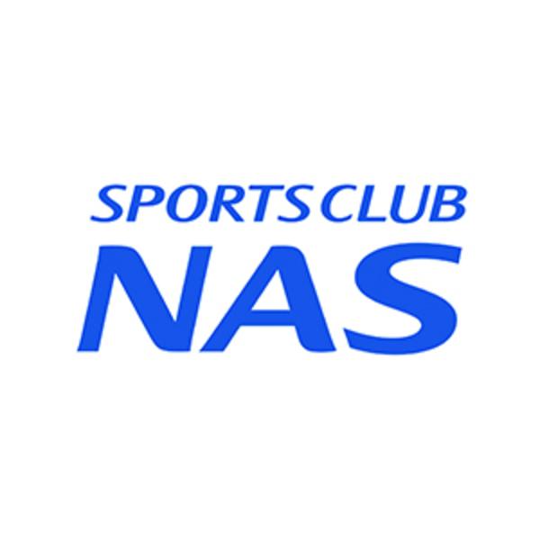 NAS LIVEアカウント登録ページ(メールにて情報をお届けします!)
