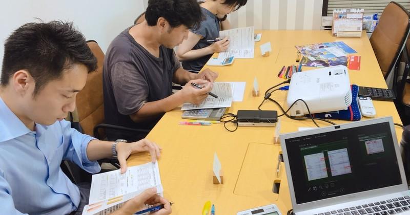 【ZAIMの教室】予約フォーム(無料カウンセリング・受講予約)