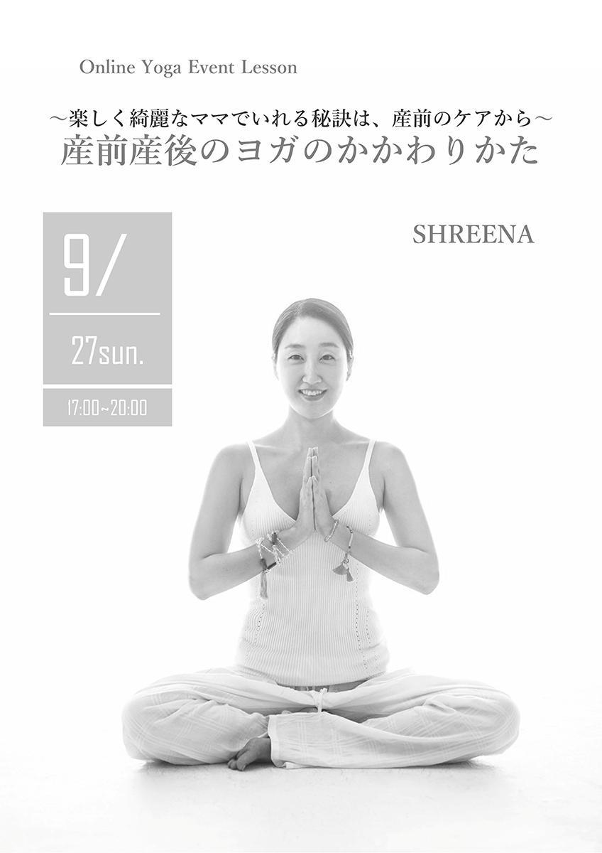女子力UP!産前産後のヨガのかかわりかた_9/27(日)