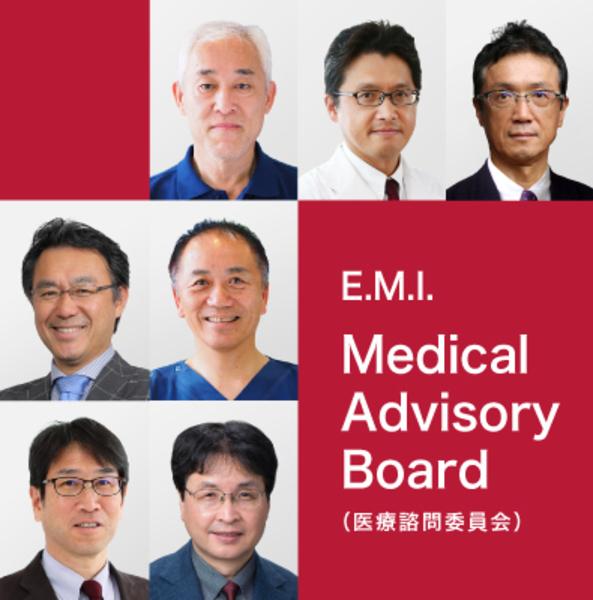 《オンライン》スポーツ整形外科医によるスポーツ医学アカデミー・アドバンスコース