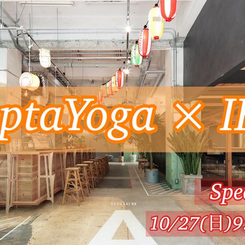 【特別企画】AsaptaYoga × IBIS