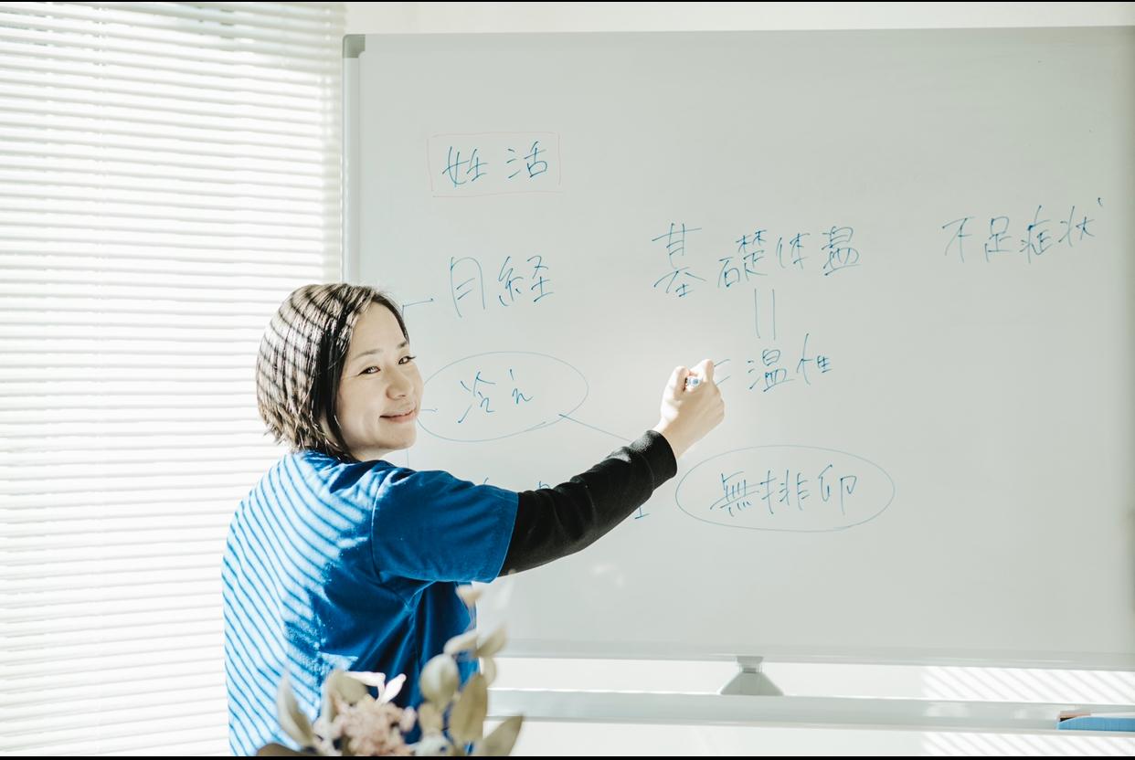 妊活アカデミー体験会 東京講座