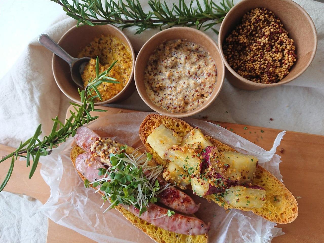 2種の辛味万能調味料  ハリッサ&マスタード作り