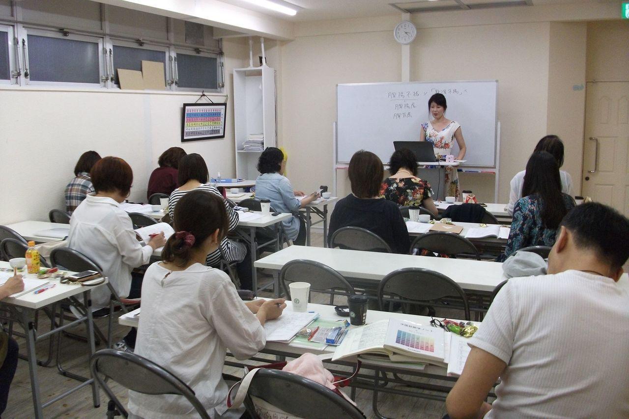 「国際薬膳調理師認定試験」試験対策セミナー【2022年秋受験(木曜日開講)20期生】