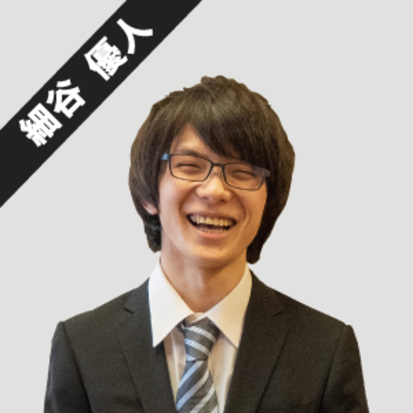 【初回料金500円】初めての方限定で細谷優人オンラインレッスンを体験できます!