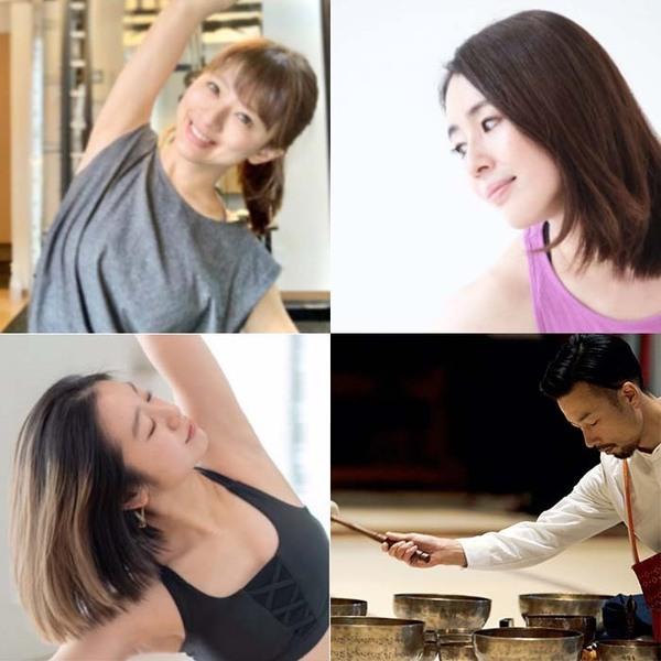 オンライン 〜Autumn Special Yoga〜 インナーリトリート×シンキングボウルの響き