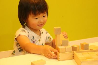 【2歳児特別講座】