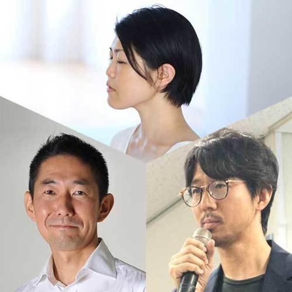 [17C4]4/17(金)15:00-16:00 荻野淳也×向井田みお×中村悟/