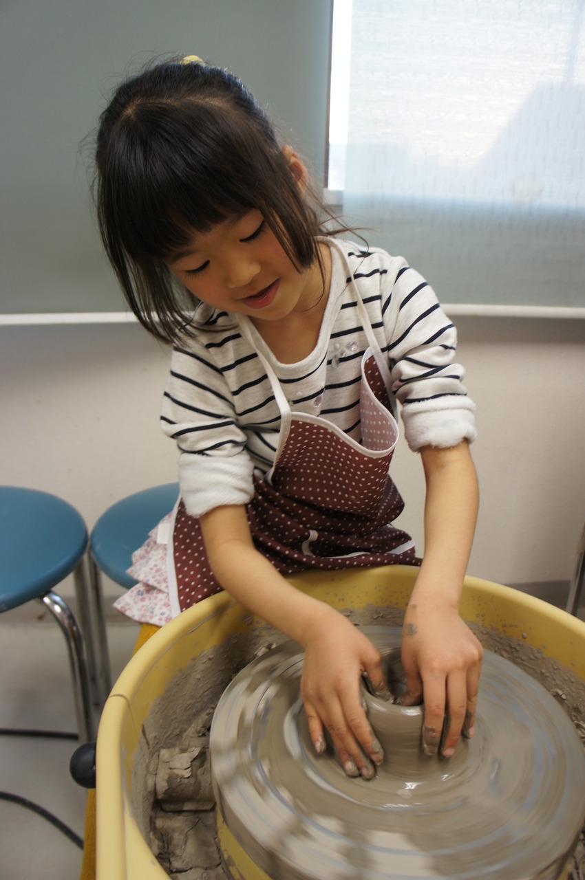 こども陶芸教室  無料体験入学