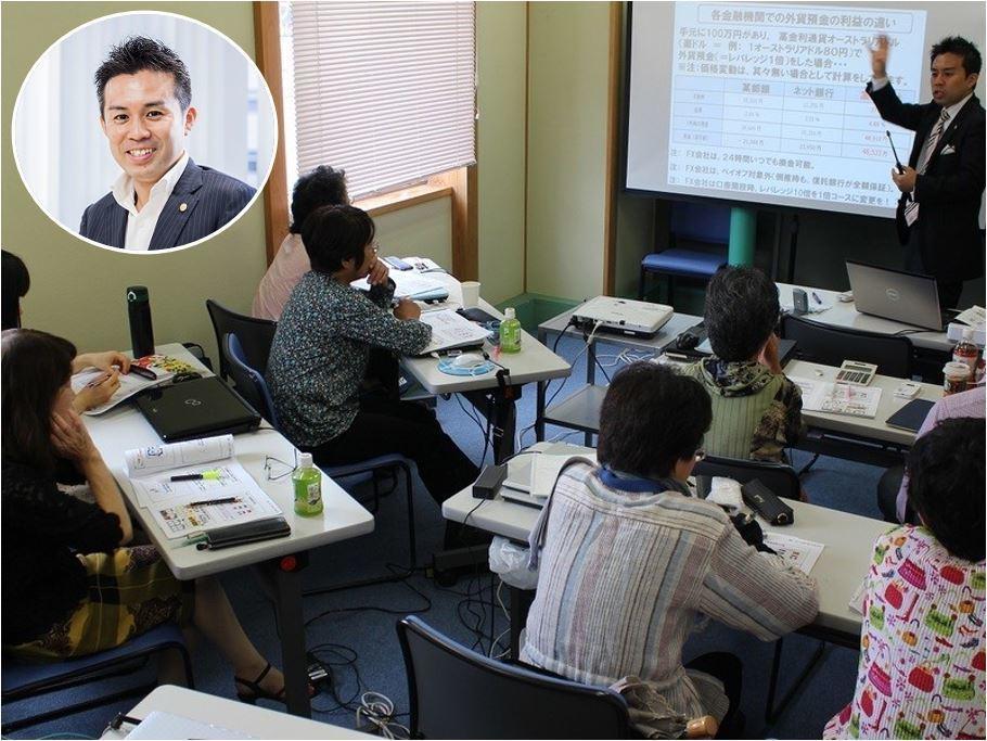 経験者も納得 基礎から学ぶ株式投資講座