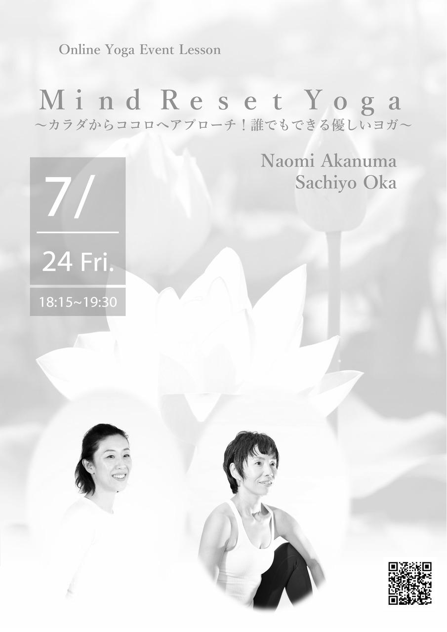 MIND REFRESH YOGA|イベントレッスン(7/24)