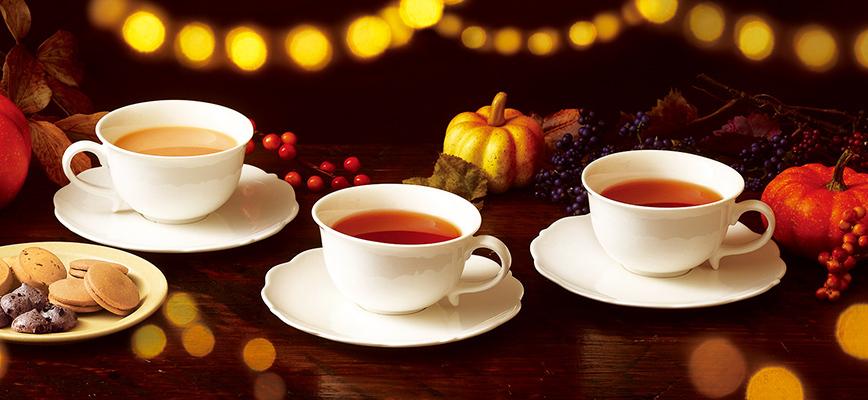 オンライン体験型講座:【秋限定】おもてなしのティーレシピ ~いもくりかぼ茶~