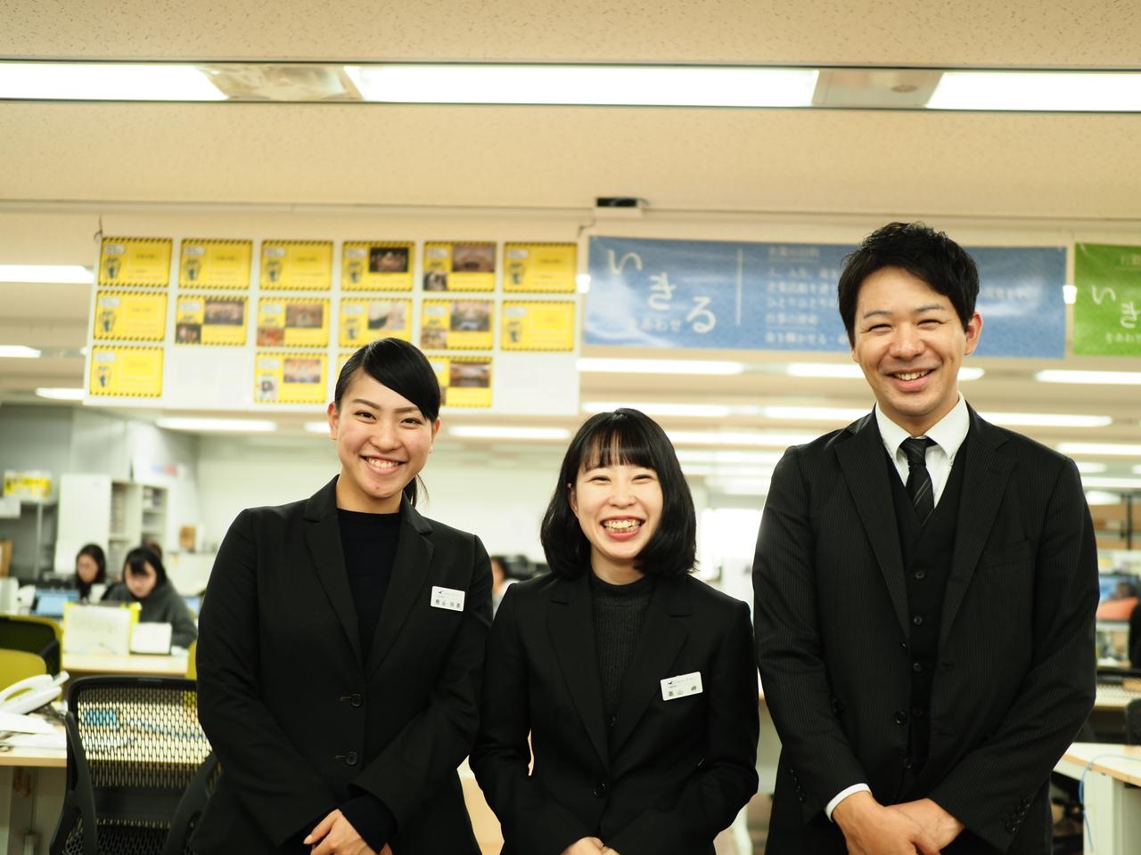 【2021年卒】アーバンフューネスコーポレーション新卒採用説明会