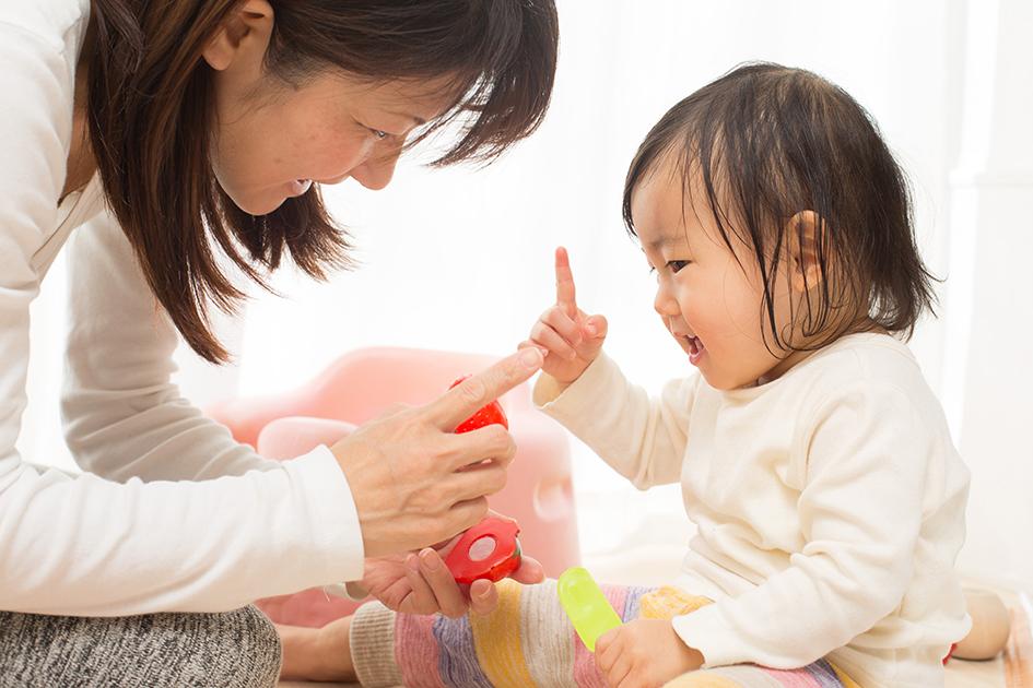 100円グッズで赤ちゃん知育