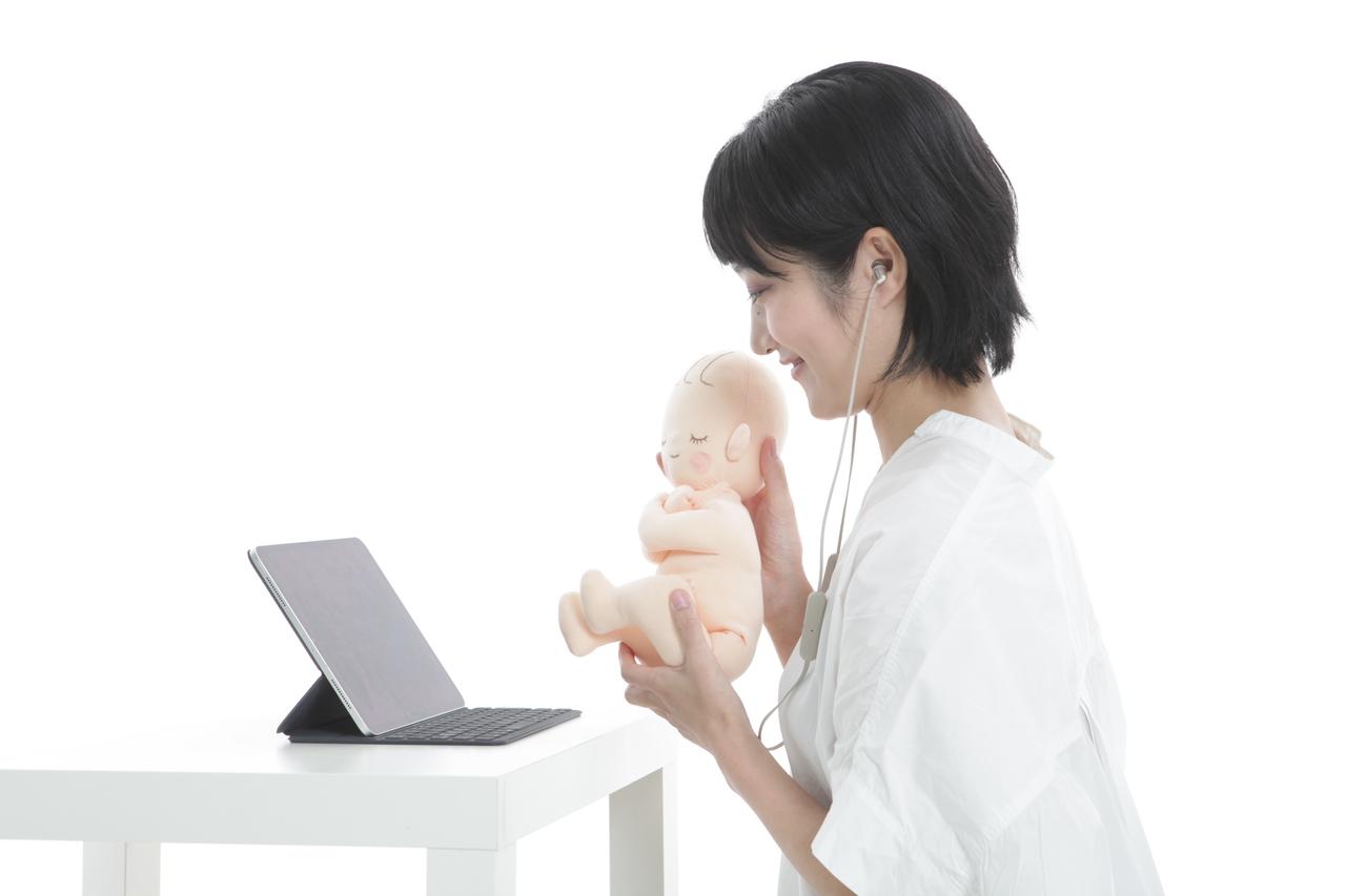 【 オンライン 】助産師に無料で個別相談