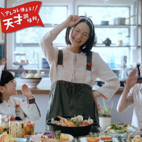 リケンの常備菜講座(10/18金・2,000円・☆・🚼)