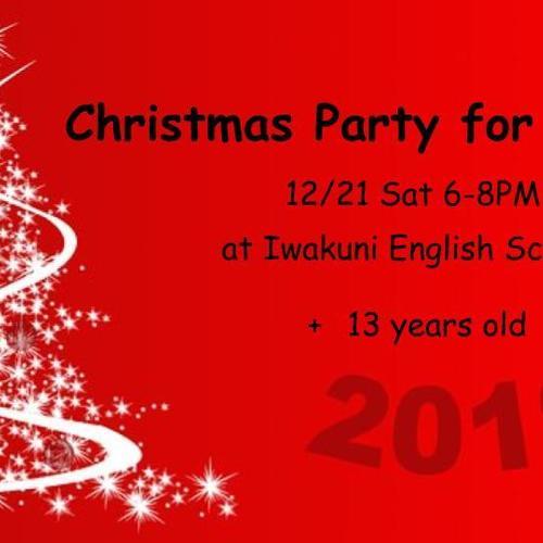 クリスマスパーティー for Adults