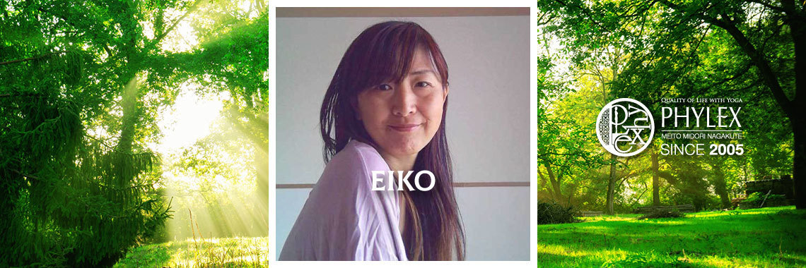 (ラ)ナチュラルヨガ/EIKO