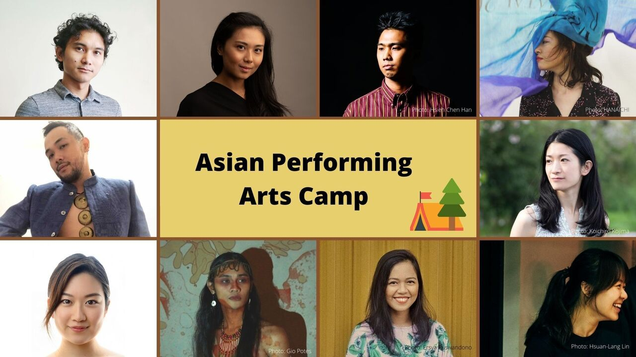 Asian Performing Arts Camp Final Presentation 最終公開プレゼンテーション