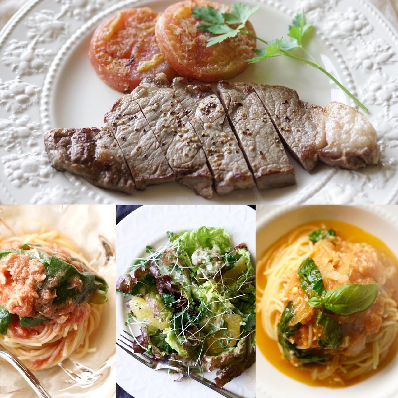 【オンライン】お野菜たっぷり!夏の洋食クラス
