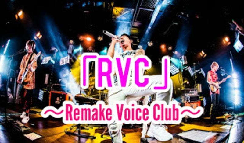 RVC@レッスン予約