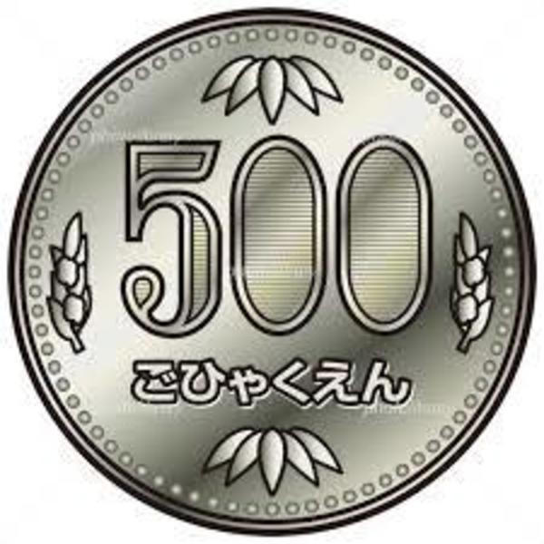水曜19-20時「 500円個サル 」
