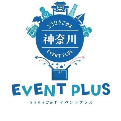 【川崎】こどもワークショップマルシェ-お菓子くるま-|2019年9月8日(日)