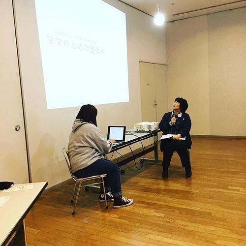 mama job トレーニング『WEBライティング講座』