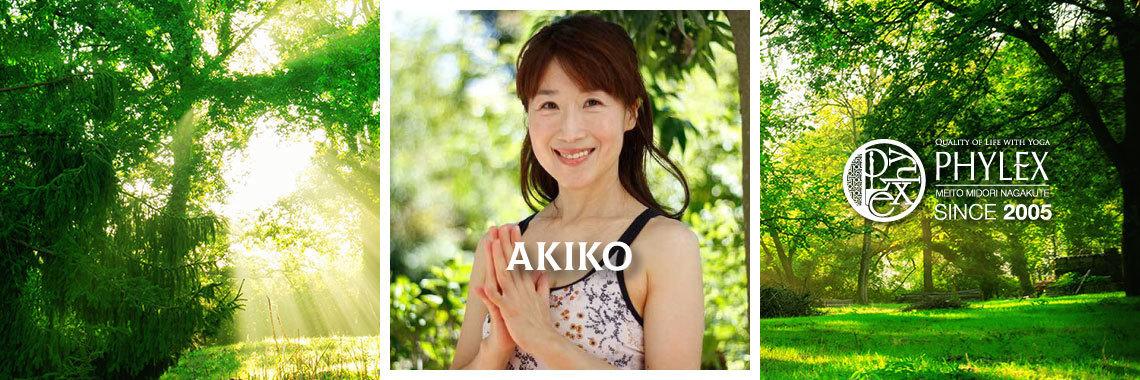 (ラ)やさしいヨガ/AKIKO