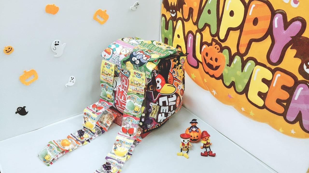 ハロウィンオリジナル★お菓子リュック作り【練馬】2019年10月27日 |(日)
