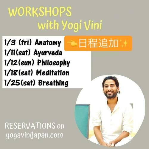 北浜/VINIワークショップ/講師:yogi vini/120分