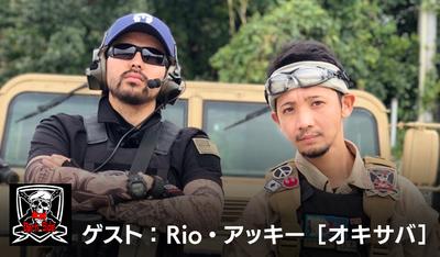 アナタのオモイをカタチにする企画!千葉南エリア応援イベント