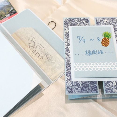 NEW!!【パピエリウムクラフト】Travel Plan Card 6月18日(火)・22日(土)