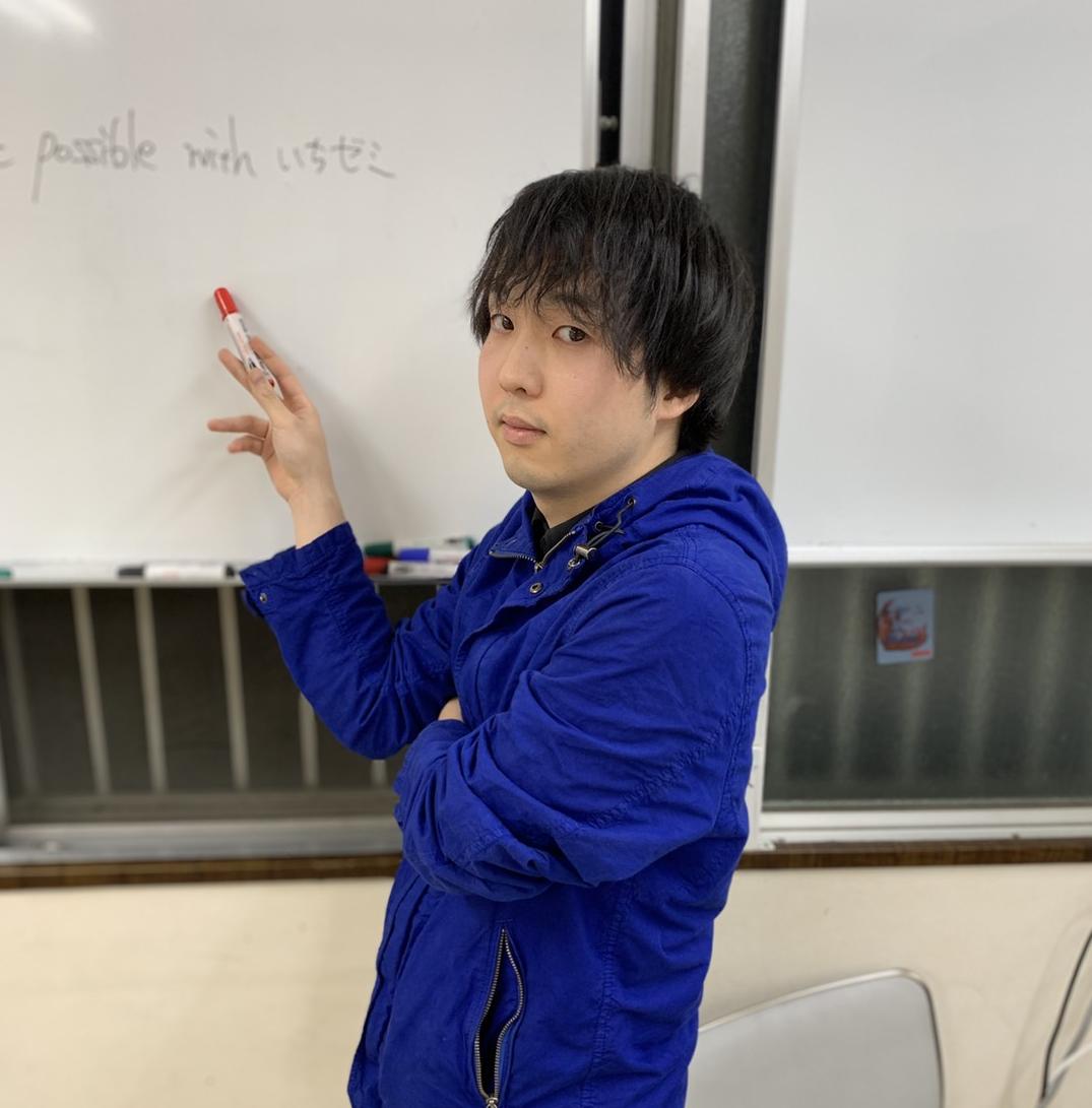 【プロ講師】たていち先生の個人指導 @駅前スタジオ