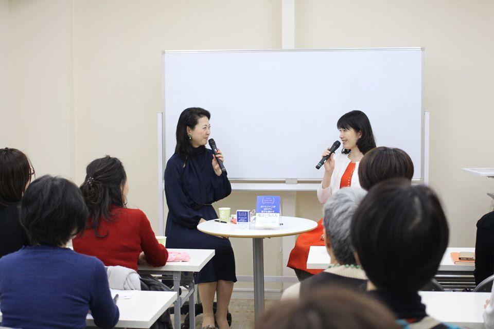満席御礼!増席しました!加藤茜愛さんとのりこ先生のトークショー「人生とキャリアを自分軸で重ねていくために」