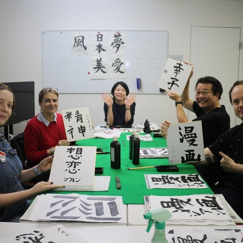 Dec 11:Year End Calligraphy: Write your words of 2019
