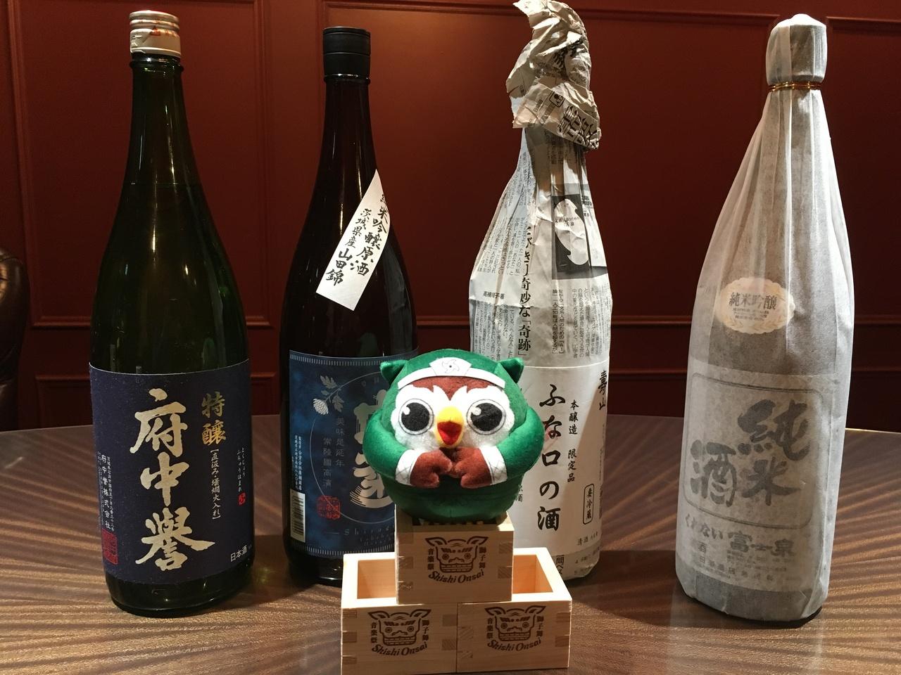 【Ticket】Let's experience Japanese sake
