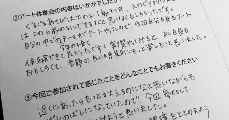 7/5(日)6(月)★キッズアートクリエイター1期生養成講座説明会&アート体験