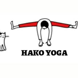HAKOYOGA(ハコヨガ)