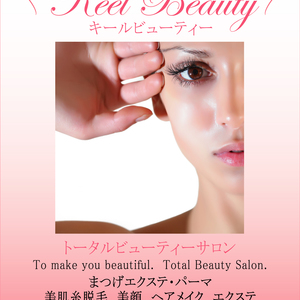 keel beauty (Kiel Beauty Este)