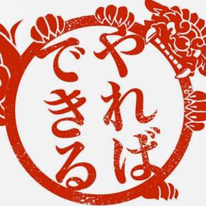 hishikawadojo