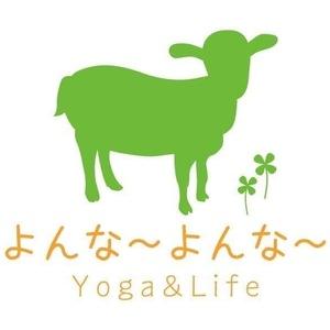 よんな〜よんな〜Yoga & Life