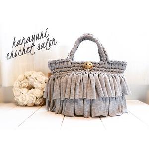Hanayuri Crochet Salon
