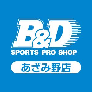 スポーツプロショップ B&D あざみ野店
