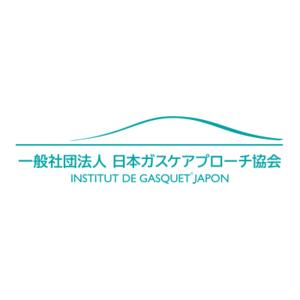 日本ガスケアプローチ協会オンライン講座・研修会